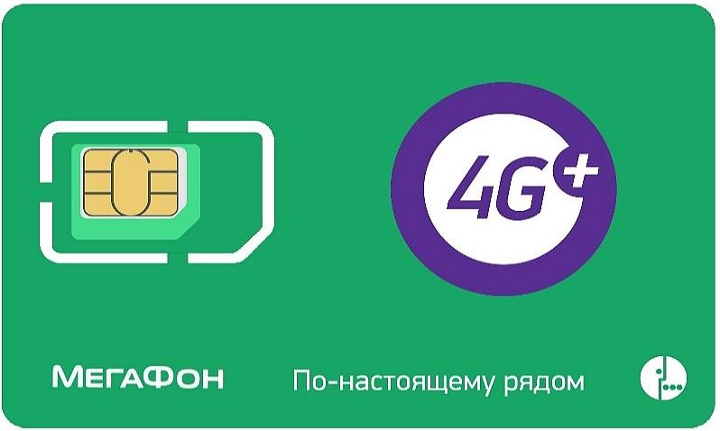 Безлимитный мобильный интернет от Мегафон за 62 рубля в месяц