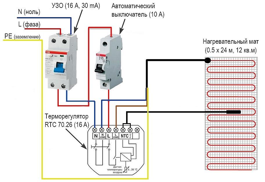 Схема подключения теплого пола на мате HeatUp